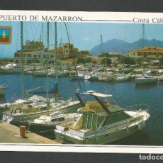 Postales: POSTAL CIRCULADA - PUERTO DE MAZARRON 46 - MURCIA - EDITA ESCUDO DE ORO. Lote 147582402
