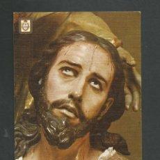 Postales: POSTAL CIRCULADA - MURCIA 49 - MUSEO SALZILLO - LA ORACION DEL HUERTO - EDITA ESCUDO DE ORO. Lote 147583226