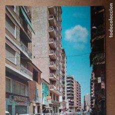 Postales: MOLINA DE SEGURA POSTAL AVENIDA MURCIA AÑOS '70. Lote 147695686