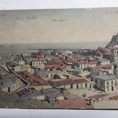 Postales: ANTIGUA POSTAL DE AGUILAS - MURCIA. Nº1 VISTA GENERAL. FOTO CARRILLO. COLECCION ALARCÓN. AÑOS 20. SC. Lote 147725902