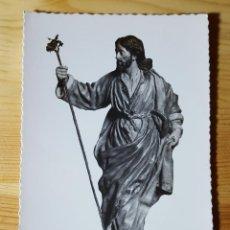 Postales: MURCIA FIGURAS DE SALCILLO BELEN SAN JOSE - ED. ARRIBAS. Lote 147815482