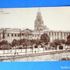 Postales: POSTAL DE MURCIA: LA GLORIETA. Lote 147883806