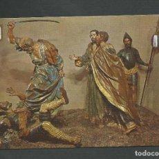 Postales: POSTAL SIN CIRCULAR - MURCIA 50 - MUSEO SALZILLO - EL PRENDIMIENTO - EDITA ESCUDO DE ORO. Lote 148144594