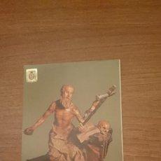 Postales: POSTAL MURCIA MUSEO DE SALZILLO SAN GERONIMO SIN CIRCULAR. Lote 149189814