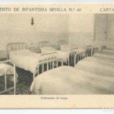 Postales: REGIMIENTO SEVILLA 40 CARTAGENA- ENFERMERIA DE TROPA-SIN CIRCULAR-MBC. Lote 149520810