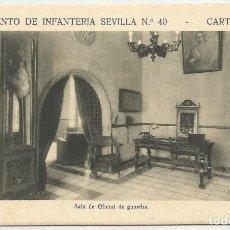 Postales: REGIMIENTO SEVILLA 40 CARTAGENA-SALA OFICIAL DE GUARDIA-SIN CIRCULAR-MBC. Lote 149524790