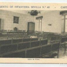 Postales: REGIMIENTO SEVILLA 40 CARTAGENA-SALON DE ACTOS-SIN CIRCULAR-MBC. Lote 149525266