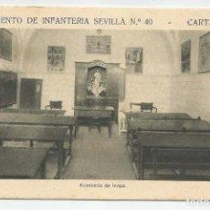 Postales: REGIMIENTO SEVILLA 40 CARTAGENA- ACADEMIA DE TROPA-SIN CIRCULAR-MBC. Lote 149526210