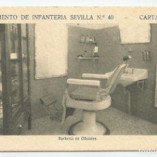 Postales: REGIMIENTO SEVILLA 40 CARTAGENA- BARBERIA DE OFICIALES-SIN CIRCULAR-MBC. Lote 149527282