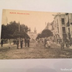 Postales: POSTAL ANTIGUA , MURCIA. Lote 149614186