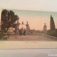 Postales: POSTAL ANTIGUA , MURCIA. Lote 149614442