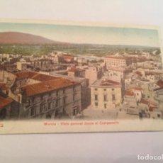 Postales: POSTAL ANTIGUA , MURCIA. Lote 149614726