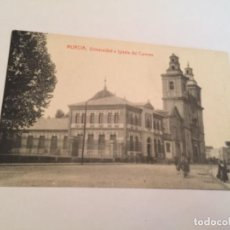 Postales: POSTAL ANTIGUA , MURCIA. Lote 149615042