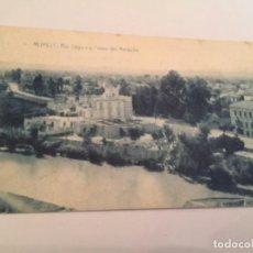 Postales: POSTAL ANTIGUA , MURCIA. Lote 149615406