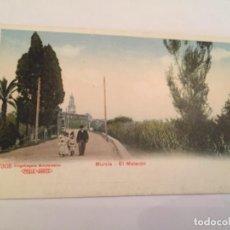 Postales: POSTAL ANTIGUA , MURCIA. Lote 149615674