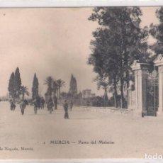 Postales: POSTAL DE MURCIA - PASEO DEL MALECON .. Lote 150134578