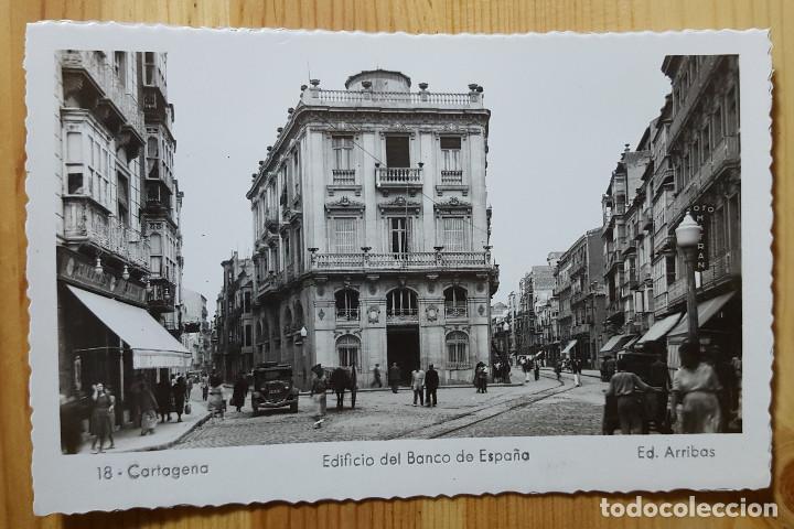 CARTAGENA EDIFICIO DEL BANCO DE ESPAÑA Nº 18 ED. ARRIBAS (Postales - España - Murcia Moderna (desde 1.940))
