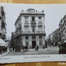 Postales: CARTAGENA EDIFICIO DEL BANCO DE ESPAÑA Nº 18 ED. ARRIBAS. Lote 151221354