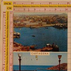 Postales: POSTAL DE MURCIA. AÑO 1964. PUERTO DE CARTAGENA. 1760. Lote 151904966