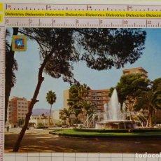 Postales: POSTAL DE MURCIA. AÑO 1964. CARTAGENA, PLAZA DE ESPAÑA. 1762. Lote 151905030