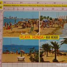 Postales: POSTAL DE MURCIA. AÑO 1980. LA MANGA DEL MAR MENOR PLAYA HONDA. 1766. Lote 151905202