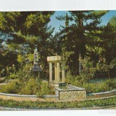 Postales: POSTAL DE JUMILLA- EDICIONES ARRIBAS PARA LIBRERIA LENCIANA N-2001-PARQUE MUNICIPAL-SIN CIRCULAR-MBC. Lote 152210090