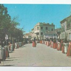 Postales: POSTAL DE JUMILLA- FOTO CANICIO-HERMANDAD DEL SANTO COSTADO EN SEMANA SANTA-SIN CIRCULAR-MBC. Lote 152346302