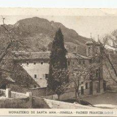 Postales: 3 POSTALES DE JUMILLA- MONASTERIO DE SANTA ANA DEL MONTE- PP. FRANCISCANOS-ANTIGUA- NO CIRCULADA. Lote 152352314