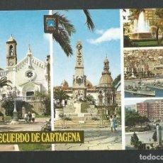 Postales: POSTAL SIN CIRCULAR - CARTAGENA 121 - MURCIA - EDITA ESCUDO DE ORO. Lote 154514338