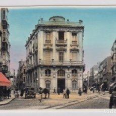 Postales: POSTAL 18. CARTAGENA (MURCIA) EDIFICIO DEL BANCO DE ESPAÑA. (VER MÁS DATOS EN REVERSO IMPORTANTE). Lote 155293050