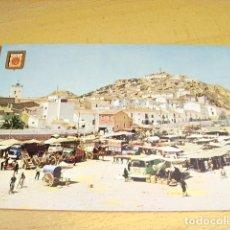 Postales: PUERTO LUMBRERAS- MURCIA- MERCADO Y VISTA PARCIAL DEL PUEBLO ANTIGUO. Lote 155378354