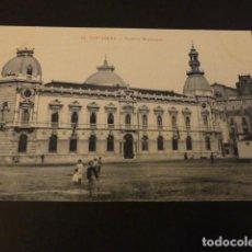 Postales: CARTAGENA MURCIA PALACIO MUNICIPAL. Lote 155465022