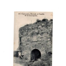 Postales: CARTAGENA.(MURCIA).- ENTRADA AL CASTILLO DE LA CONCEPCION. Lote 155496690