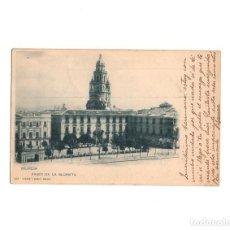 Postales: MURCIA.- PASEO DE LA GLORIETA. Lote 155682262
