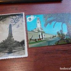 Postales: LOTE 2 POSTALES CARTAGENA, MONUMENTO HÉROES CAVITE. AISA SIN CIRCULAR. PUERTA ARSENAL ESCRITA. Lote 155993006