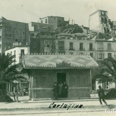 Postales: CARTAGENA RETRETE. SERVICIOS PÚBLICOS. FOTOGRÁFICA. JUNIO 1926 VISITA ESCUADRA ALEMANA. Lote 156043154