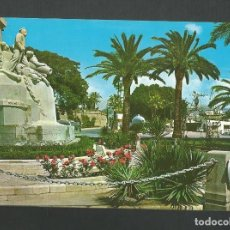 Postales: POSTAL SIN CIRCULAR - CARTAGENA 53 - MONUMENTO HEROES DE CAVITE - MURCIA - EDITA ARRIBAS. Lote 159169850