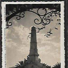 Postales: POSTAL * CARTAGENA , MONUMENTO A LOS HÉROES DE CAVITE * 1955. Lote 159973858