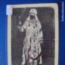Postales: (PS-60138)POSTAL DE PROCESIONES DE LORCA-PASO BLANCO.REY SALOMON. Lote 160411030
