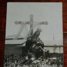 Postales: POSTAL FOTOGRAFICA DE CARTAGENA, 17 ABRIL DE 1923, RECDO. DE LA CORONACION VIRGEN DE LA CARIDAD, FOT. Lote 161095730