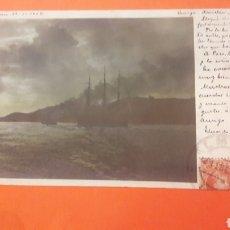 Cartes Postales: 1905 ALMERÍA PUERTO BARCO ANTIGUO. Lote 161278654
