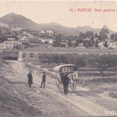 Postales: MURCIA - VISTA GENERAL DE VERDOLAY. Lote 161949834