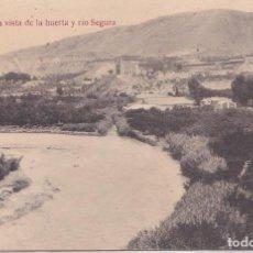 Postales: CIEZA (MURCIA) - UNA VISTA DE LA HUERTA Y RIO SEGURA. Lote 162086838