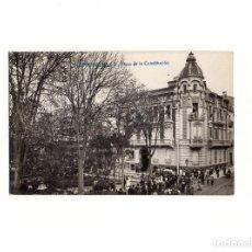 Postales: CARTAGENA.(MURCIA).- PLAZA DE LA CONSTITUCIÓN. POSTAL FOTOGRÁFICA. A. FABERT.. Lote 164572666