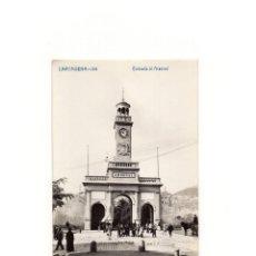Postales: CARTAGENA.(MURCIA).- ENTRADA AL ARSENAL. POSTAL FOTOGRÁFICA. A. FABERT.. Lote 164573702