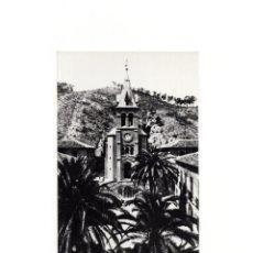 Postales: MURCIA.- GRAN BALNEARIO DE ARCHENA.- IGLESIA. DEL BALNEARIO.. Lote 164594950