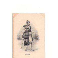 Postales: MURCIANO.- COLECCIÓN ROMO Y FÜSSEL, TIPOS.. Lote 164603278