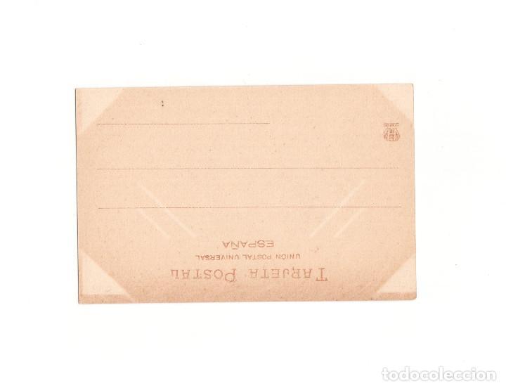 Postales: MURCIANO.- COLECCIÓN ROMO Y FÜSSEL, TIPOS. - Foto 2 - 164603278