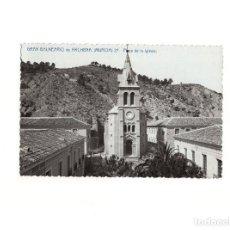 Postales: MURCIA.- GRAN BALNEARIO DE ARCHENA.- PLAZA DE LA IGLESIA.. Lote 164749978
