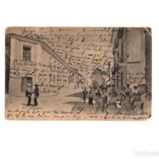 Postales: ARCHENA.(MURCIA).- LA CARRETERA.. Lote 164753306